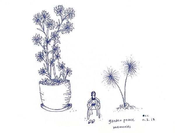 gardenpeacep